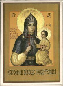 картинка богородица победительная