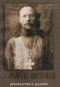 kartinka-antoniy-mihaylovskiy